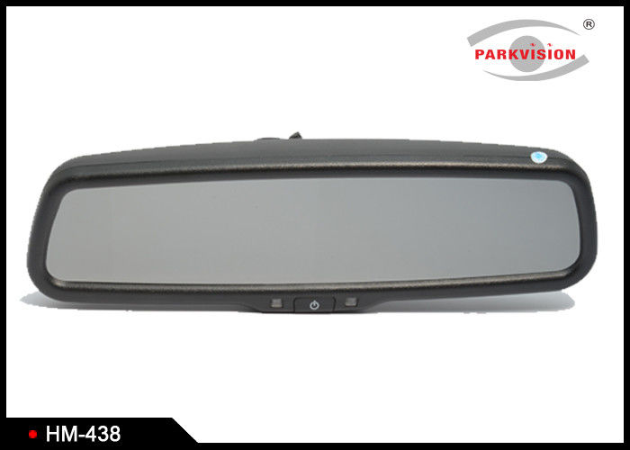 High Reflectivity Car Reversing Mirror Monitor With Adjustable Parking Lines